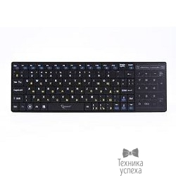 Клавиатуры Gembird