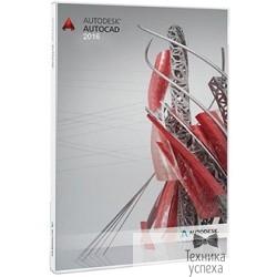 ПО Autodesk