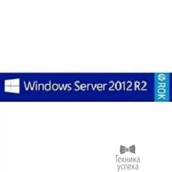 HPE Программное обеспечение для серверов