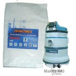 Принадлежности к промышленным пылесосам (ПРАКТИКА)