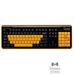 Клавиатуры CBR